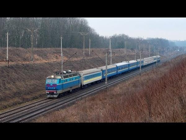 ЧС4-050 (КВР) | № 30 Ужгород — Київ