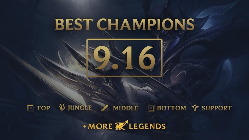 Best Champions in Patch 9.16 - League of Legends