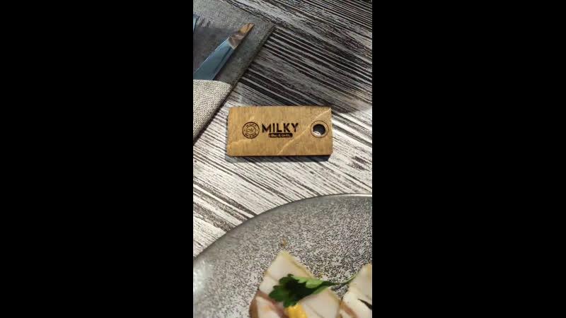 Milky. Bar Grill
