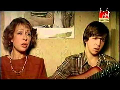 Трава у дома - Инна Чурикова и Федор Дунаевский (НПЦДЮТ ЗЕМЛЯНЕ)