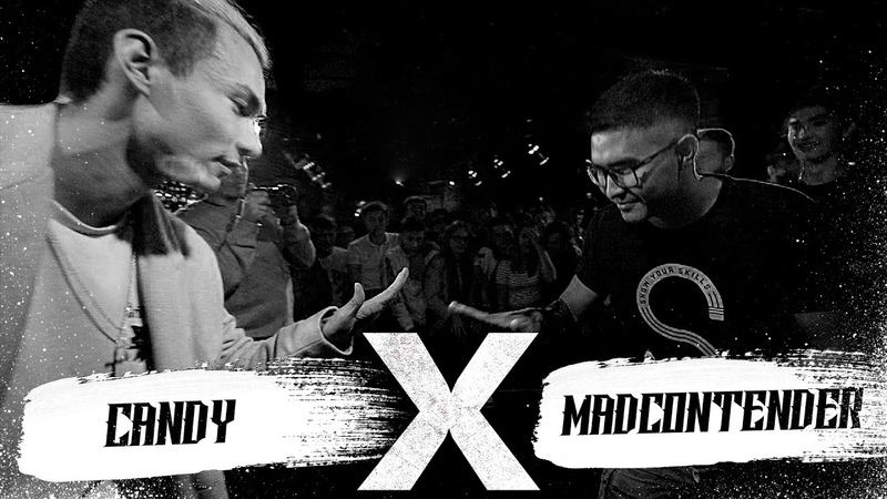 STREET CRED BPM (1/2) - CANDY x MADCONTENDER