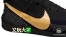 Nike KD13都有樣睇,不過我估快極都5月先出