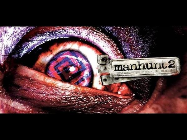 Manhunt 2 Столкновение Личностей Безумная Сложность Хорошая Концовка