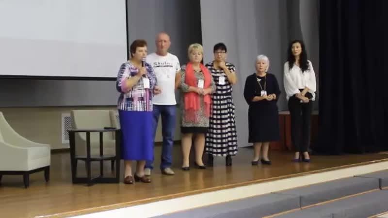 Онко гинекология !Лариса Соловьева Результат Аврора ФОРУМ 2018