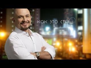 СЕРГЕЙ ТРОФИМОВ  ГОРОД В ПРОБКАХ (LYRICS VIDEO) ( 360 X 640 ).mp4