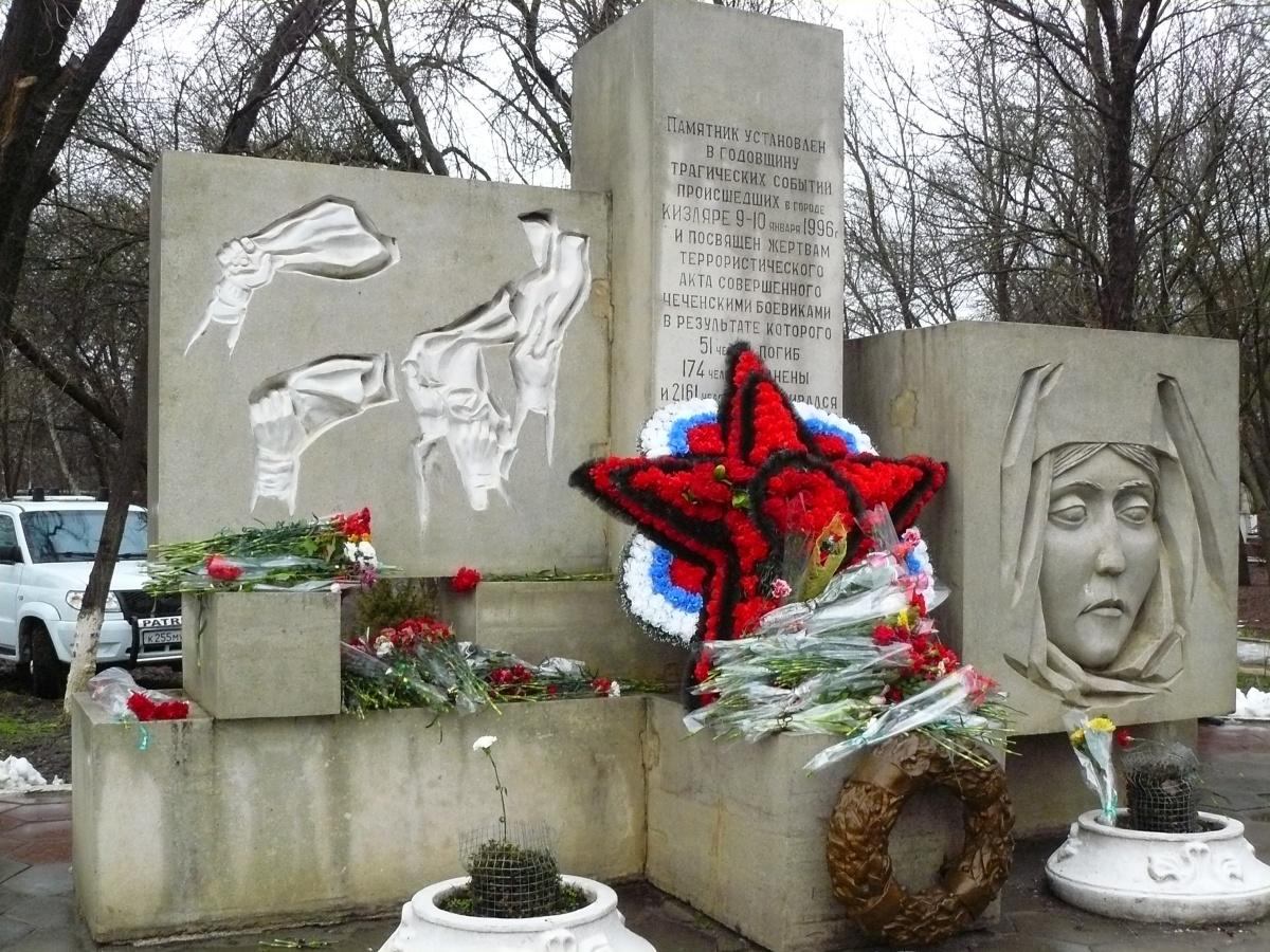 Памятник жертвам теракта в Кизляре