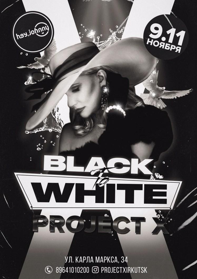Афиша Иркутск PROJECT X I HEY, JOHNNY BAR / 09.11