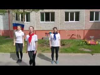 флешмоб «День России» МБДОУ №56
