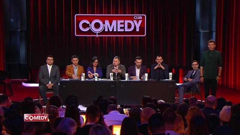 Все резиденты Comedy Club Важное совещание