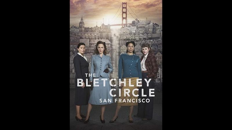 Код убийства Сан Франциско 4 серия детектив криминал 2018 Канада
