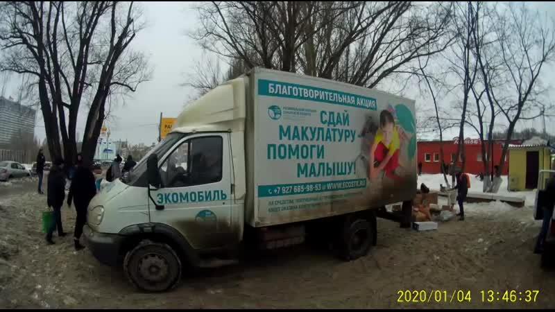 InShot_20200107_184514706.mp4