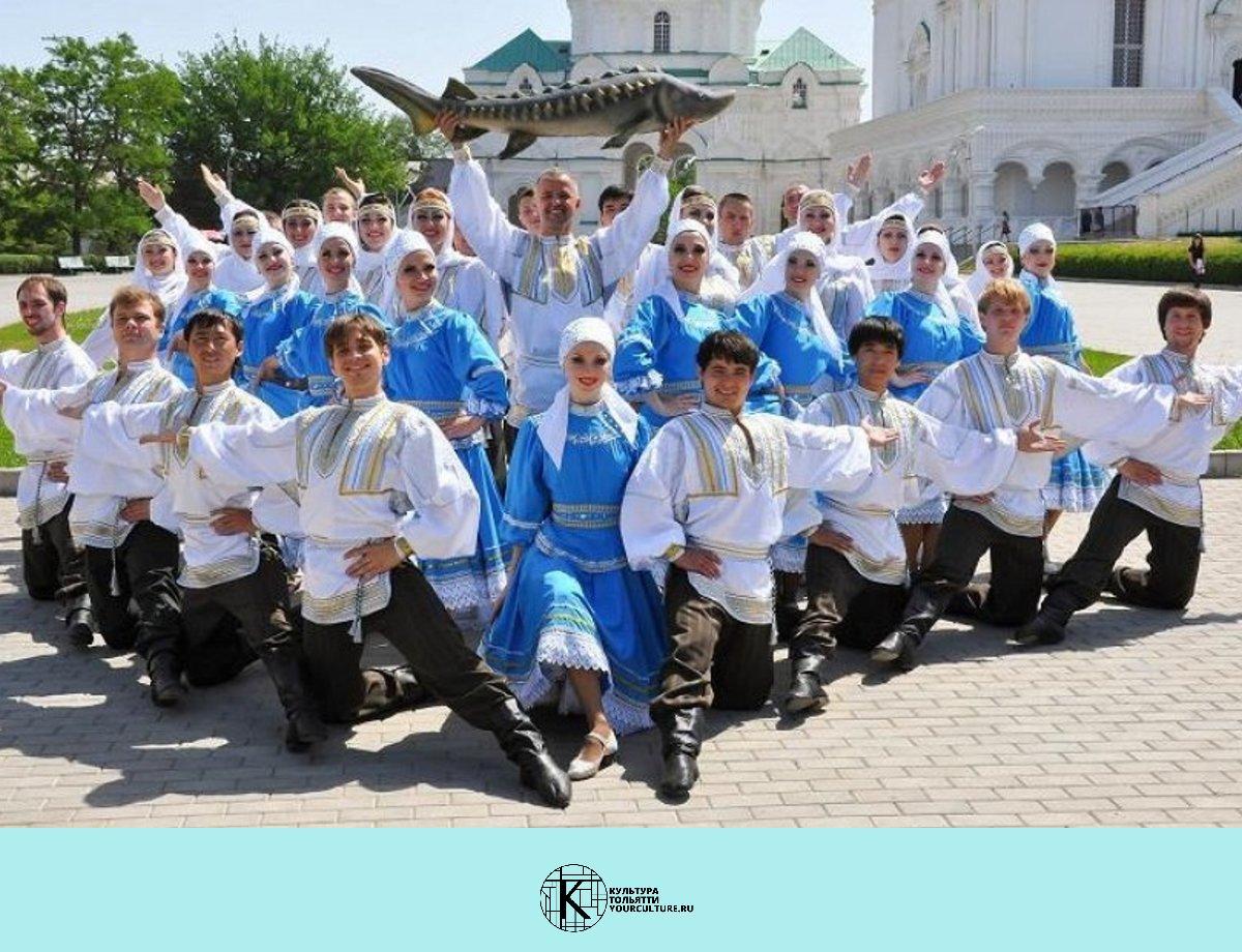 Ансамбль песни и танца (Астрахань)