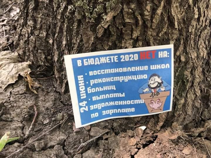 Украинские патриоты представили ролик о Донецке с высоты птичьего полета