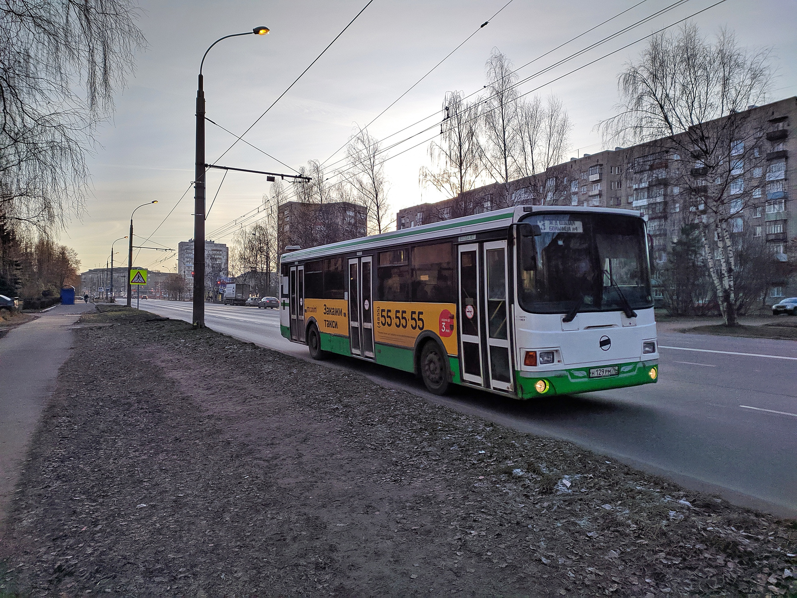 Автобус №3