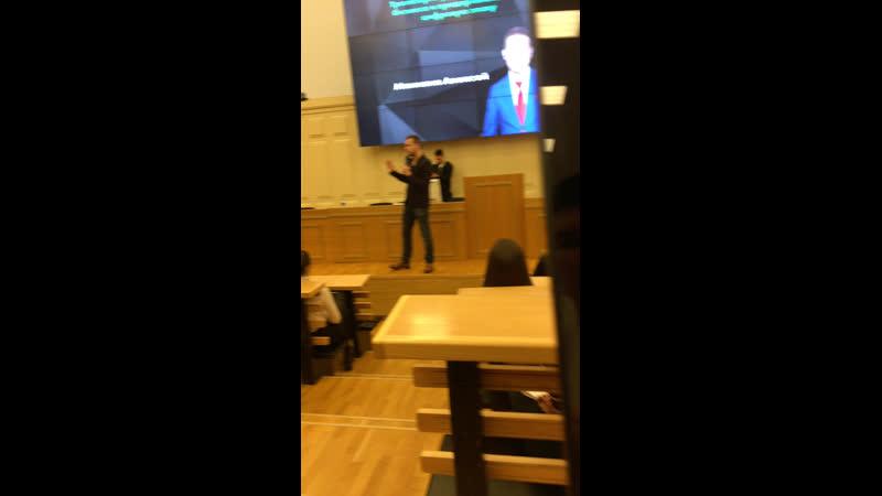 START UP Москва Live Алексей Манихин Целевая аудитория и ценностное предложение