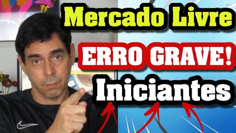 Mercado Livre ERRO GRAVE Nem PRODUTO BOM Para Vender Nem a (Primeira Venda no MERCADO livre)