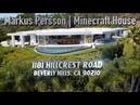 Markus Persson House Minecraft Notch 1181 N Hillcrest Rd Beverly Hills CA 90210