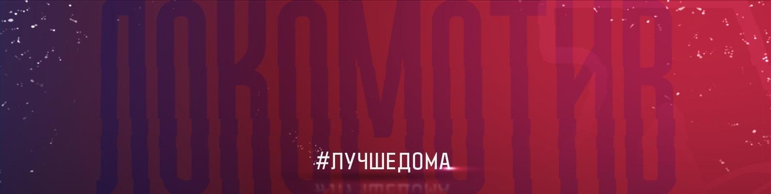 Международный хоккейный турнир детских команд КХЛ «Кубок Газпром ... | 400x1590