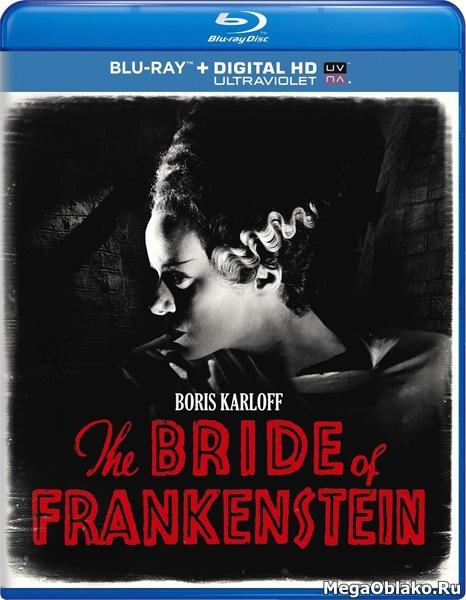 Невеста Франкенштейна / Bride of Frankenstein (1935/BDRip/HDRip)