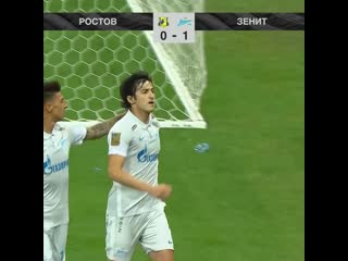 0-1 Сердар Азмун 24 Ростов - Зенит