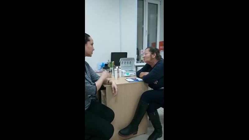 Live: Орифлейм I Дисконт / интернет-магазин в Перми