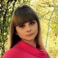 Фото Карины Вольских