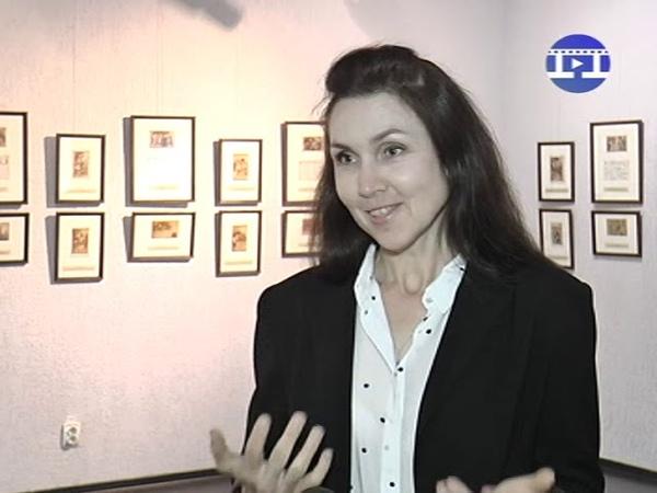 Выставка «Волшебная кисть Елизаветы Бём».