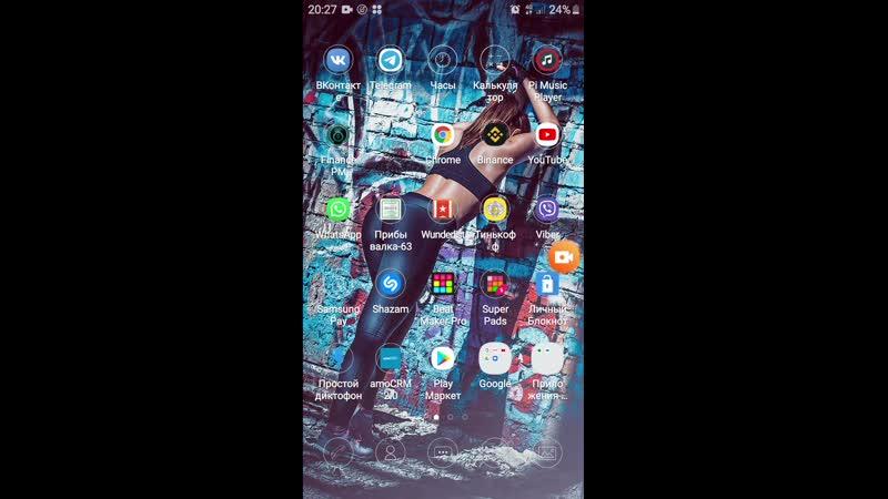 AmoCRM l мобильная версия l сканирование визитки