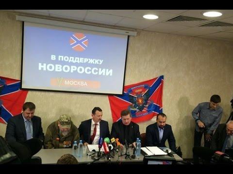 Пресс-конференция Игоря Стрелкова 30.10.2014