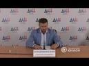 Штаб ЗдоровоЕдвижение принял более 12 тыс. заявок на выезд из ДНР. 08.08.2020, Панорама