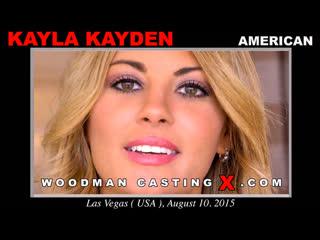 [ vip ] kayla kayden woodman casting x