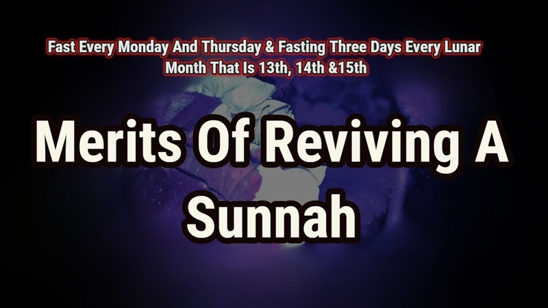 Revive The Sunnah of Voluntary Fasting to Get Allah's Mercy During Difficult Times Beautiful