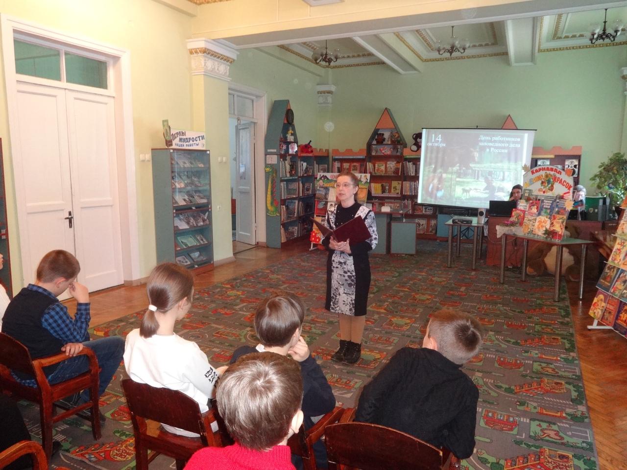 донецкая республиканская библиотека для детей, отдел обслуживания дошкольников и учащихся 1-4 классов,  в библиотеке интересно, природа донецкого края, зуевский парк