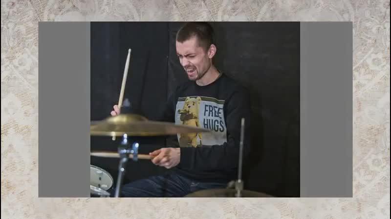 Дружная команда ждет тебя на пробный мастер класс по игре на барабанах