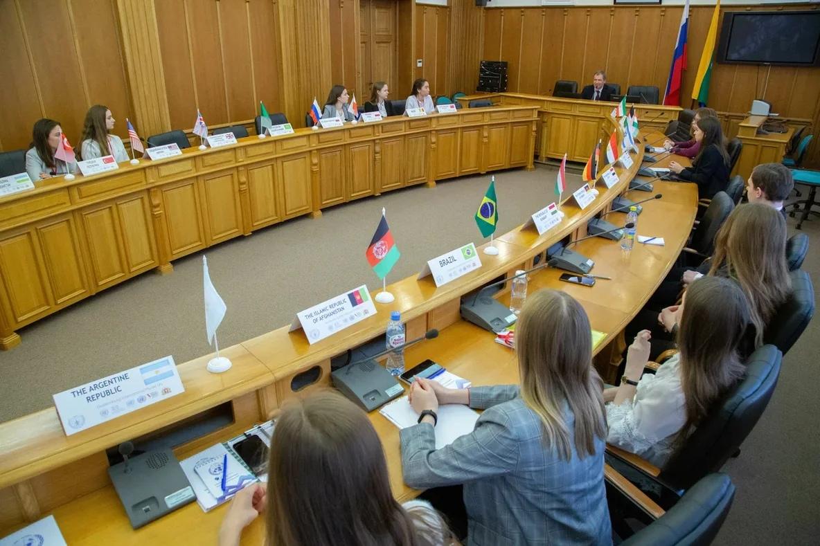 Молодежная Екатеринбургская международная модель ООН