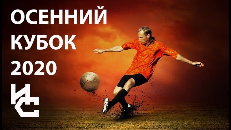 Знаменка Александровский сад 4 5 2 2