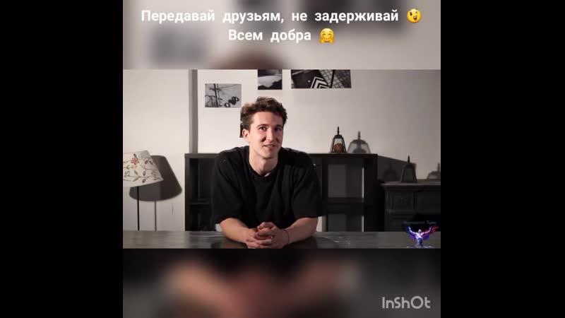 VIDEO 2019 12 31 23 09