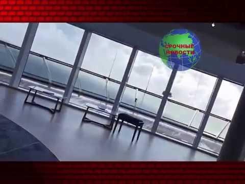Видео с терпящего бедствие в Норвегии круизного лайнера