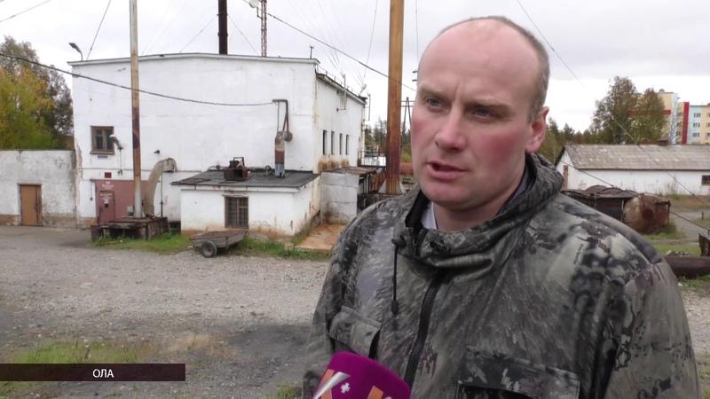 В Ольском городском округе Магаданской области успешно начали отопительный сезон
