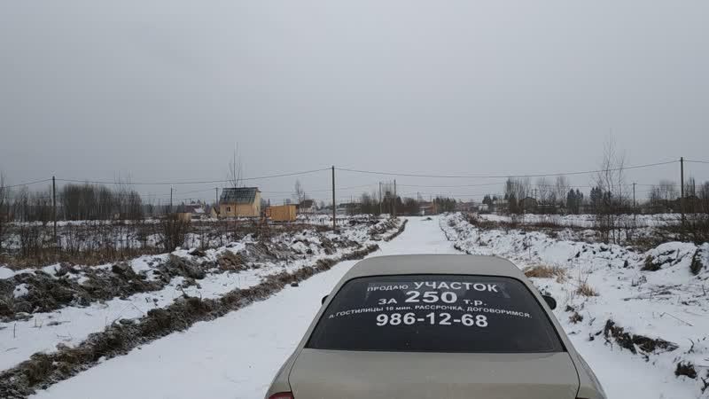 Участок в Ломоносовском районе Ленинградской области