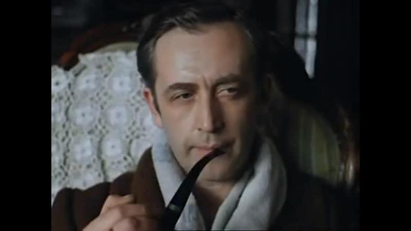 А К Дойл Приключения Шерлока Холмса