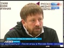 Вести-Иркутск. «Динамо» - «Байкал-Энергия» 103 51