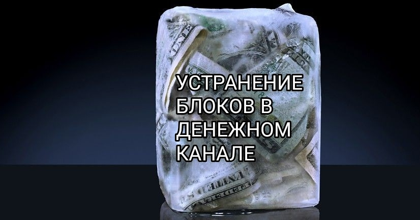 силаума - Программы от Елены Руденко - Страница 2 52lNosaMn1U