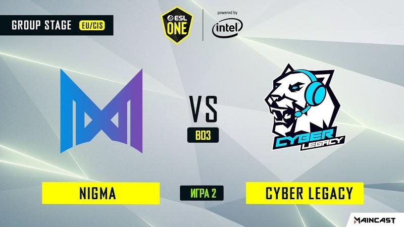 Nigma vs Cyber Legacy игра 2 BO3 ESL One Los Angeles Online