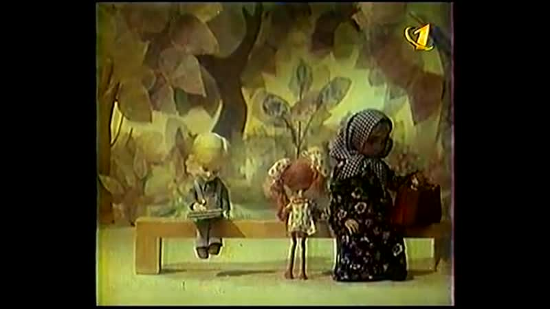 (staroetv.su) Спокойной ночи, малыши! (ОРТ, 04.04.2000) Фрагмент