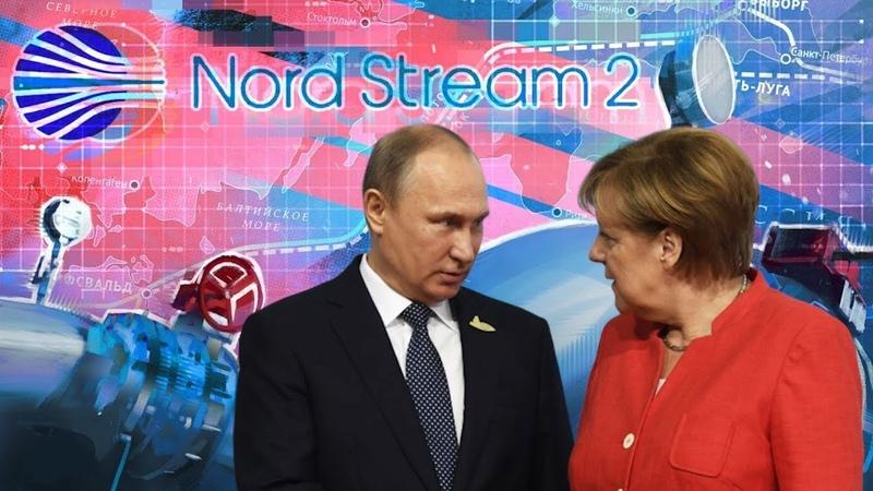 Как Меркель обвела вокруг пальца Путина с Северным потоком-2