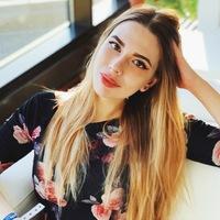 Алина Жвакина