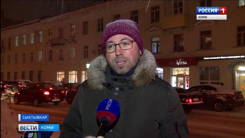 Вести Коми 6 12 2019