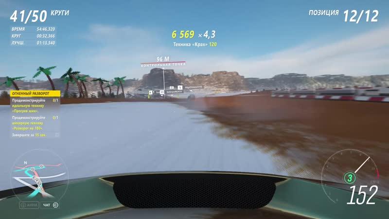 Forza Horizon 4 2020-07-08 20-56-18