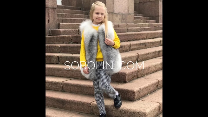 Детский меховой жилет из полярной лисы Модный стильный для Вашей принцессы
